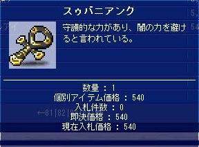 Maple0213.jpg