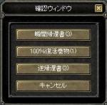 20061127002633.jpg