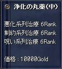 20070726033454.jpg