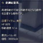 20071207124044.jpg