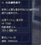 20071207124101.jpg