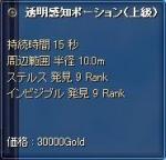 20071207182035.jpg