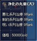 20071207182053.jpg