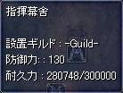 要塞戦44