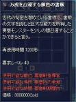 要塞戦05