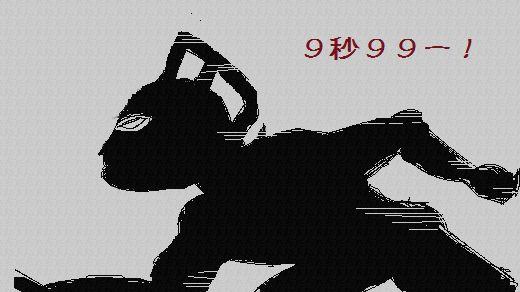20050527233708.jpg
