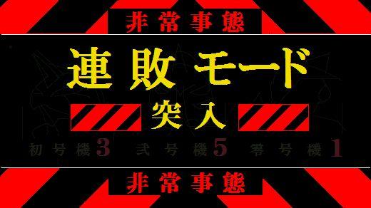 20050619003115.jpg