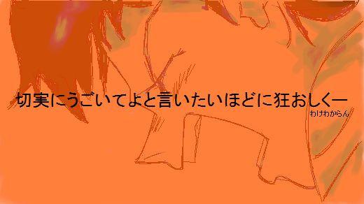 20050627022012.jpg