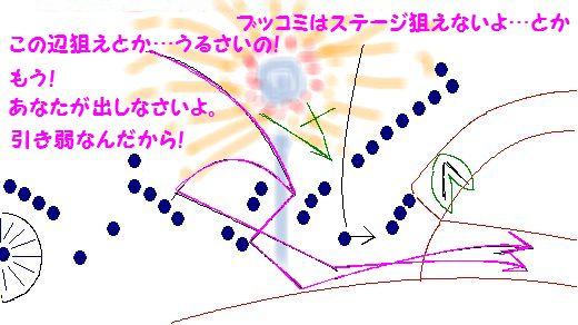 20050710221001.jpg