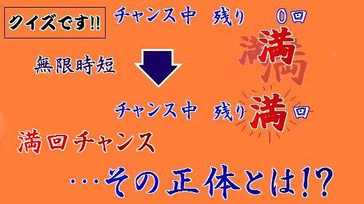 20050805195306.jpg