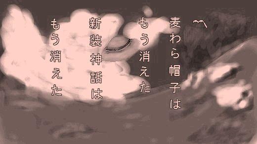 20050825210920.jpg