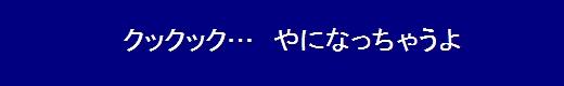 20050912211032.jpg