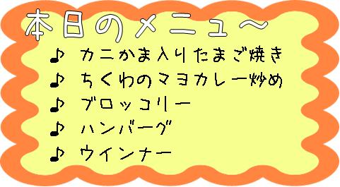 081201_moku