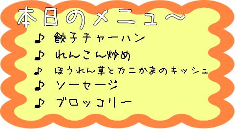 081202_moku