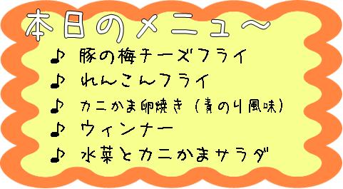 081204_moku