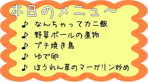 081205_moku