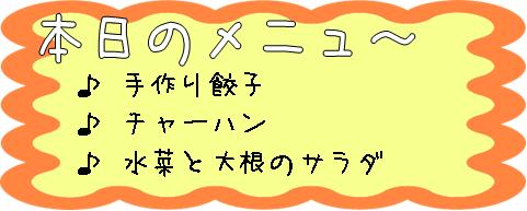 081206_moku