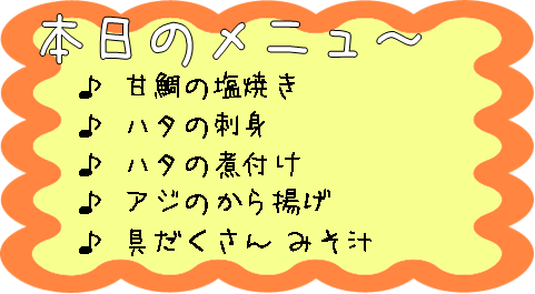 081207_moku
