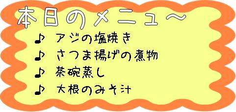 081208_menu2