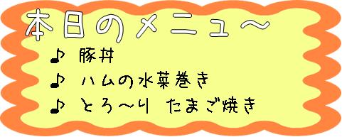 081209_menu