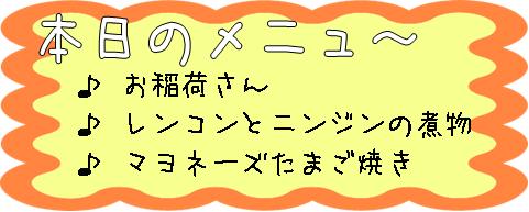 081212_menu