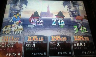 5・アニタイ縛り11
