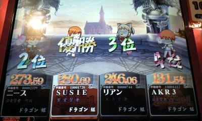 5・歴史縛り7