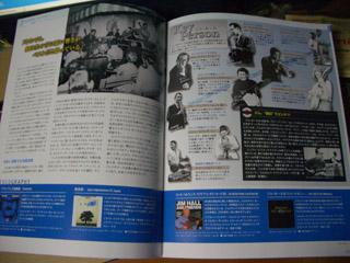 隔週刊クール・ジャズ・コレクションNo.22 ジム・ホール サンプル2