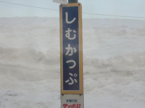 漢字変換してみると…