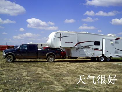 ニーハオ北京 馬1