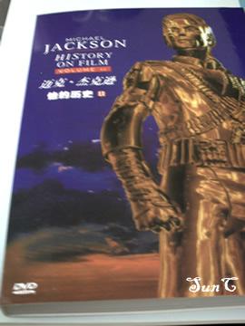 ニーハオ北京 マイケルジャクソン1.