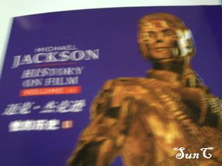ニーハオ北京 マイケルジャクソン2.