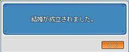20080113-19.jpg