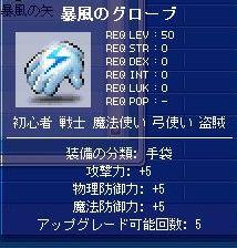 20080201-01.jpg