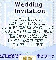 20080401-01.jpg