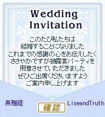 20080420-01.jpg