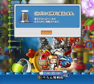 20080816-01.jpg