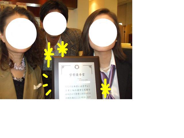 snap_jinshouse_2009321195.jpg