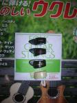 3rd string and thumb picks