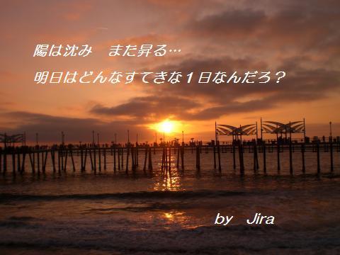 122_convert_20091108135115[1]