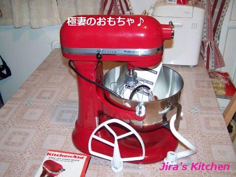 stand_mixer.jpg