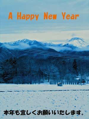 じざい工房 新年のごあいさつ