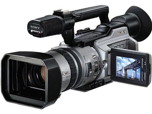 DCR-VS2100
