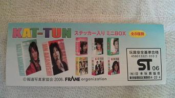 2008100812290001.jpg