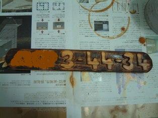 20070519201926.jpg