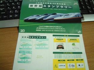 20070603204033.jpg