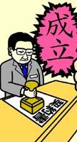 ホームページ制作者によるSEO対策と副業のススメ:間違いキーワードで収入発生!