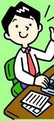 ホームページ制作者によるSEO対策と副業のススメ:質疑応答