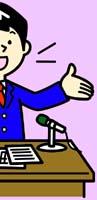 ホームページ制作者によるSEO対策と副業のススメ:hタグを使ったSEO対策