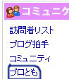 blogtomo.jpg